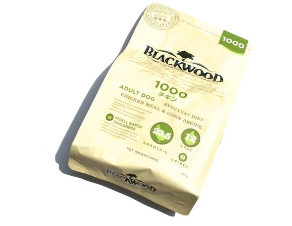 BLACK WOOD 1000 ブラックウッド せん _d0217958_15263925.jpg