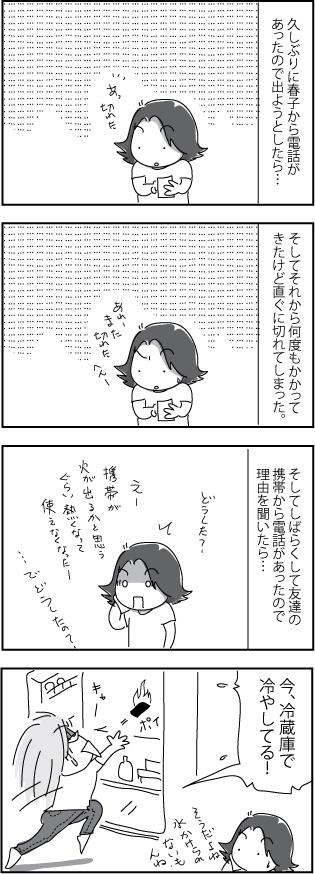 c0178169_63704.jpg