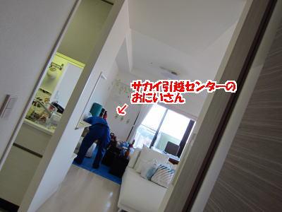 d0020869_135670.jpg
