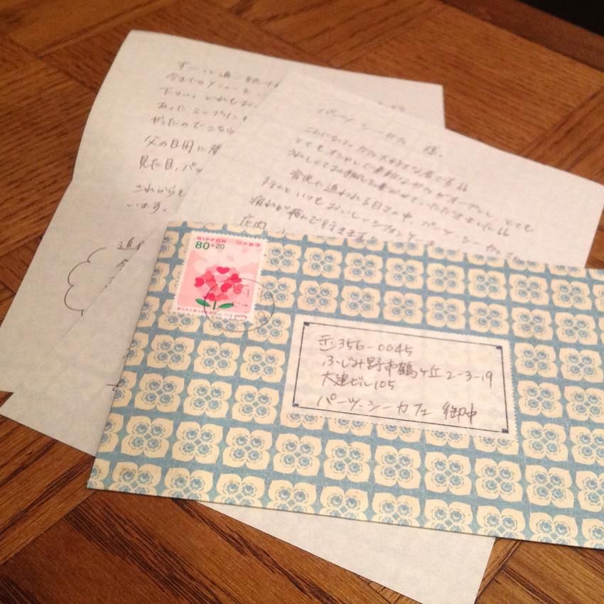 ステキなお手紙が届きました。_c0250976_6124175.jpg