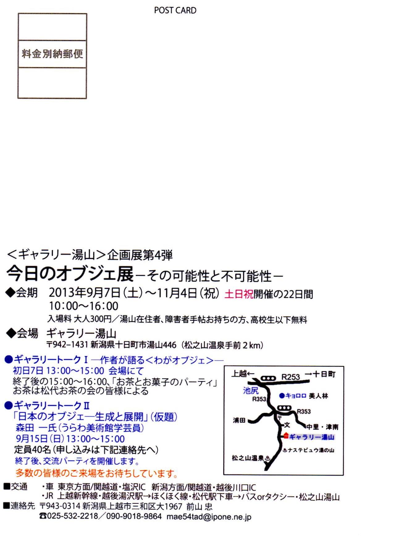 a0269889_11504041.jpg
