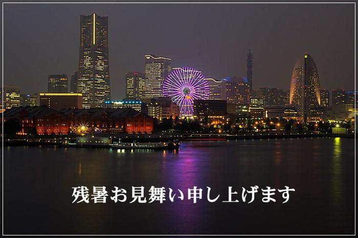 b0145398_2161954.jpg