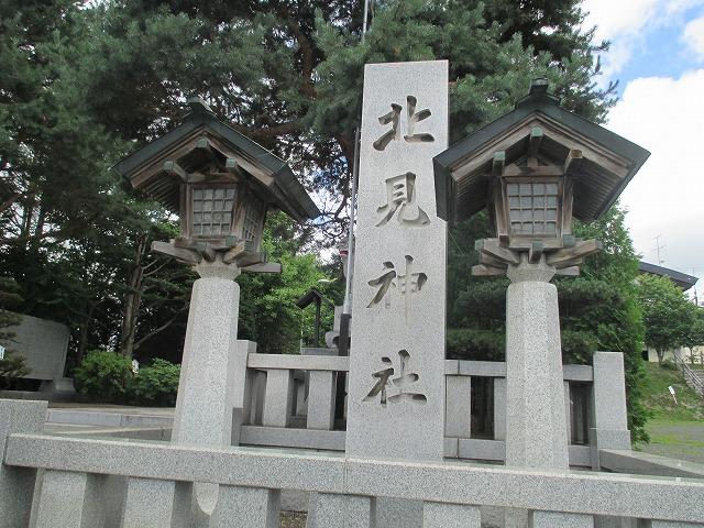 平成25年度 道東家族旅行・・・②_f0202703_22345421.jpg