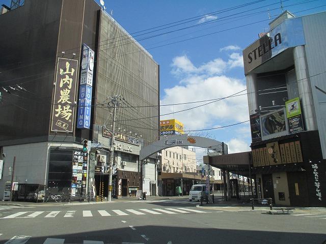 平成25年度 道東家族旅行・・・②_f0202703_2241222.jpg