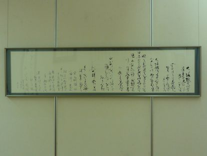 d0330311_19381940.jpg