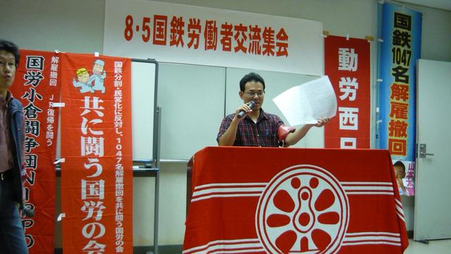 山田くんを支える会ニュース1号を発行_d0155415_174207.jpg