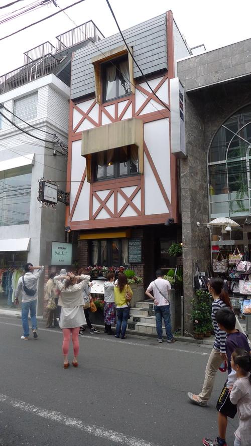 吉祥寺の洋食屋 シャポー・ルージュ(旧バンビ) : Archiscape