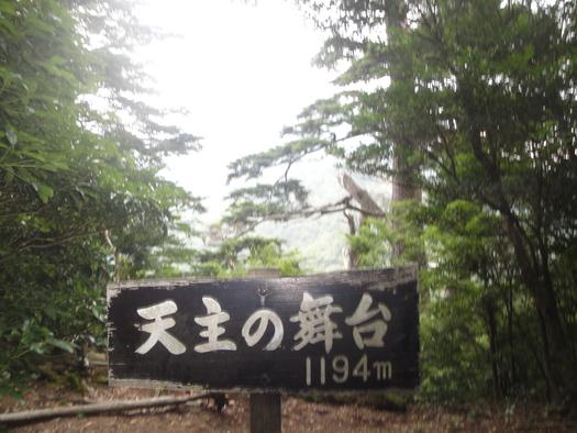 b0291016_1944265.jpg