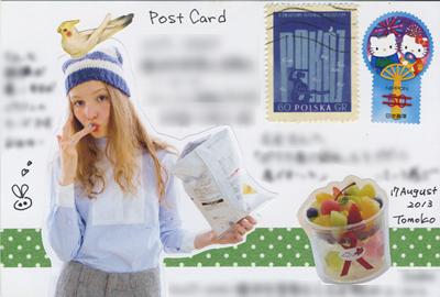 国内ポストカード文通 えむさんへ_a0275527_0325672.jpg