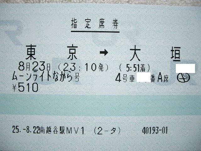 b0283432_6185360.jpg