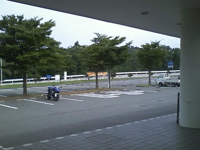 f0126932_848217.jpg