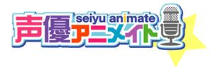 『吉野裕行「ギリギリアウト!?」』初イベントのレポートが届いたよ!_e0025035_11145059.jpg