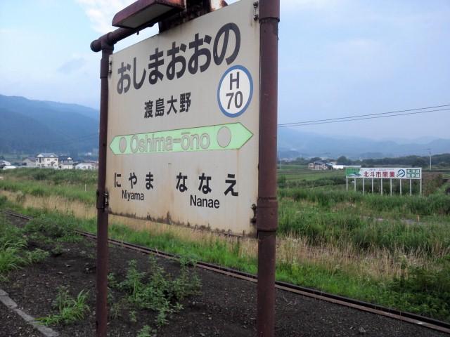 浅草橋・・・近いかも・・?_a0142642_19153383.jpg