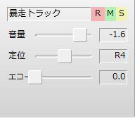 f0281844_1871732.jpg