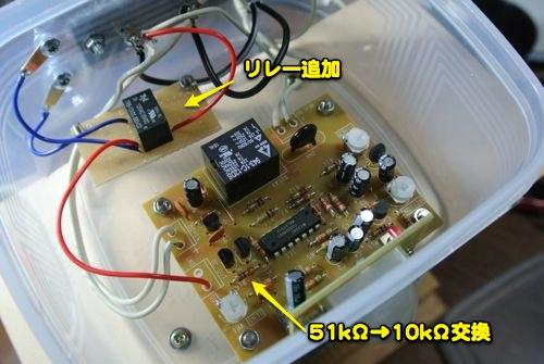 6接点自動点火装置完成近し_c0063348_634892.jpg
