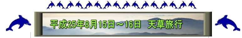 a0212557_11425555.jpg