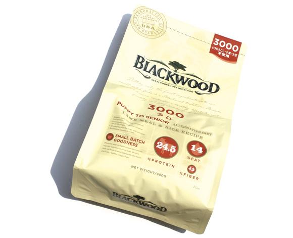 BLACK WOOD 3000 ブラックウッド さんぜん_d0217958_17464856.jpg
