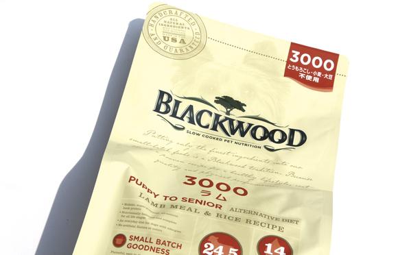 BLACK WOOD 3000 ブラックウッド さんぜん_d0217958_1747031.jpg