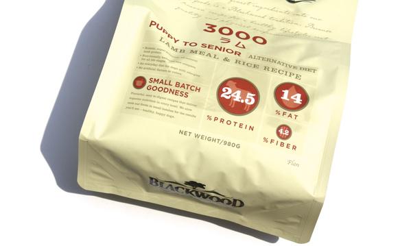 BLACK WOOD 3000 ブラックウッド さんぜん_d0217958_17471099.jpg