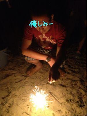 合同夏合宿2013_c0150273_2034083.jpg
