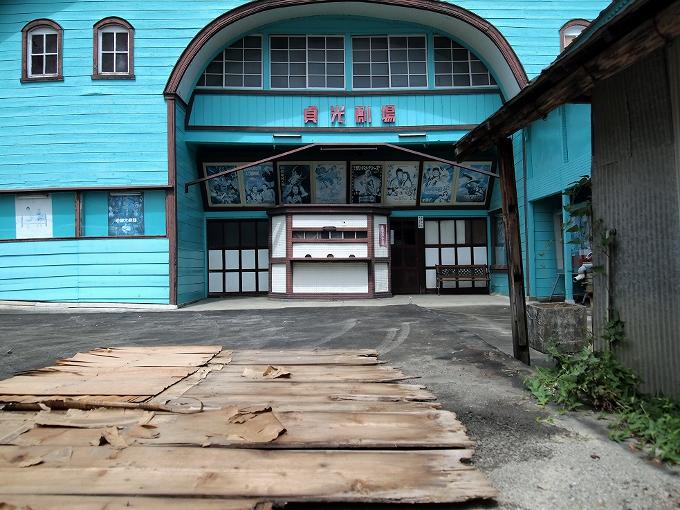貞光劇場_f0116479_18124450.jpg