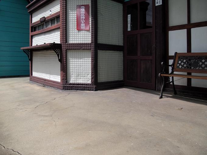 貞光劇場_f0116479_18151856.jpg