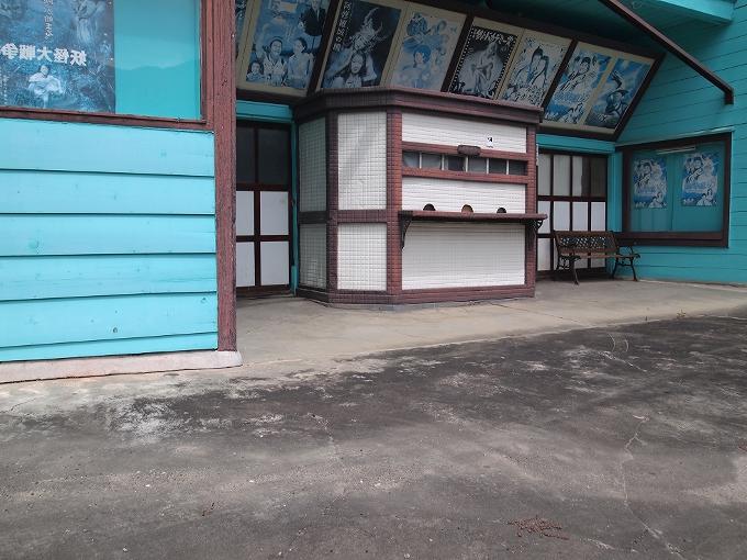 貞光劇場_f0116479_18532775.jpg