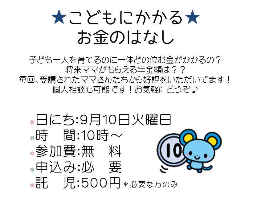 b0079382_1391136.jpg