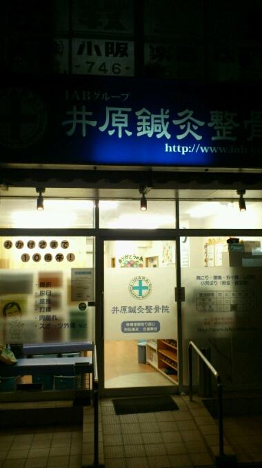 真夜中勉強会_e0326688_17515655.jpg