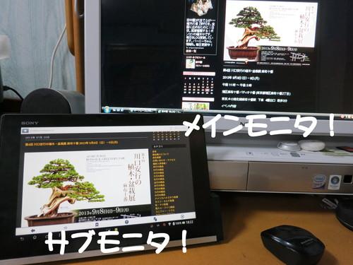 b0200291_1859398.jpg