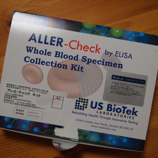 アレルギーチェック_a0292194_1925813.jpg