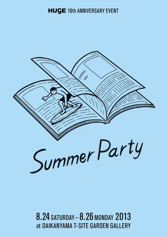 HUgE夏祭り_f0170995_1745468.jpg