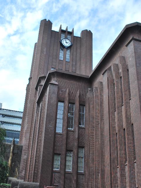 東京大学安田講堂(大正モダン建築探訪)_f0142606_18105754.jpg