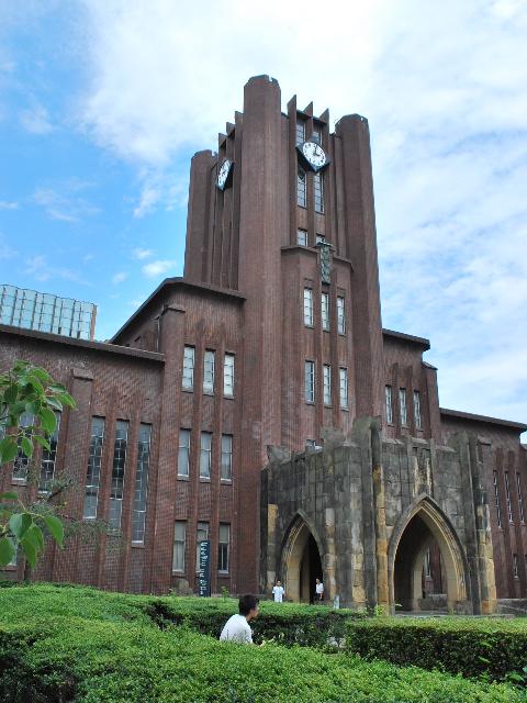 東京大学安田講堂(大正モダン建築探訪)_f0142606_1825359.jpg