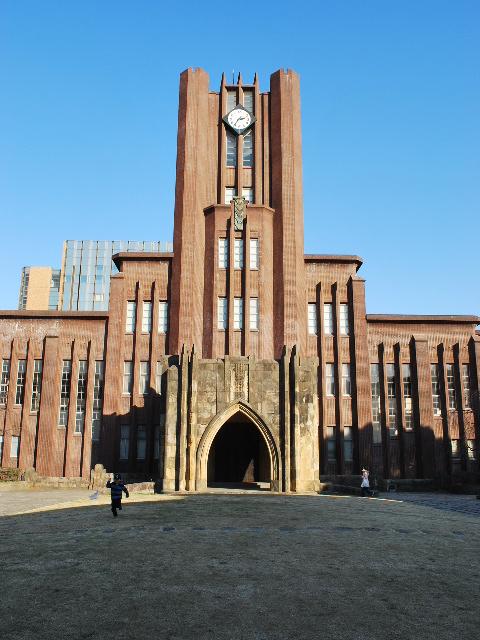 東京大学安田講堂(大正モダン建築探訪)_f0142606_1844532.jpg