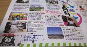 阿蘇観光の拠点 ~阿蘇駅~_b0228113_917429.jpg