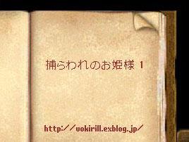 b0096814_0201942.jpg