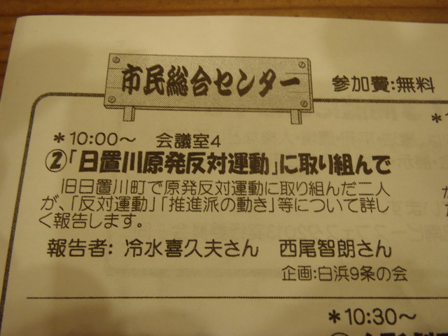 f0129416_2010407.jpg