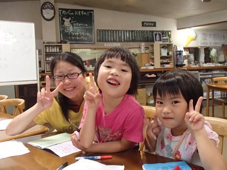 第53回 キッズキャンプ 最終日!_f0101226_2023869.jpg