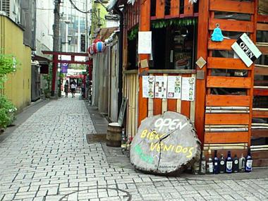 久々に渋谷へ・・・の前に自由が丘へ_a0275527_18312795.jpg