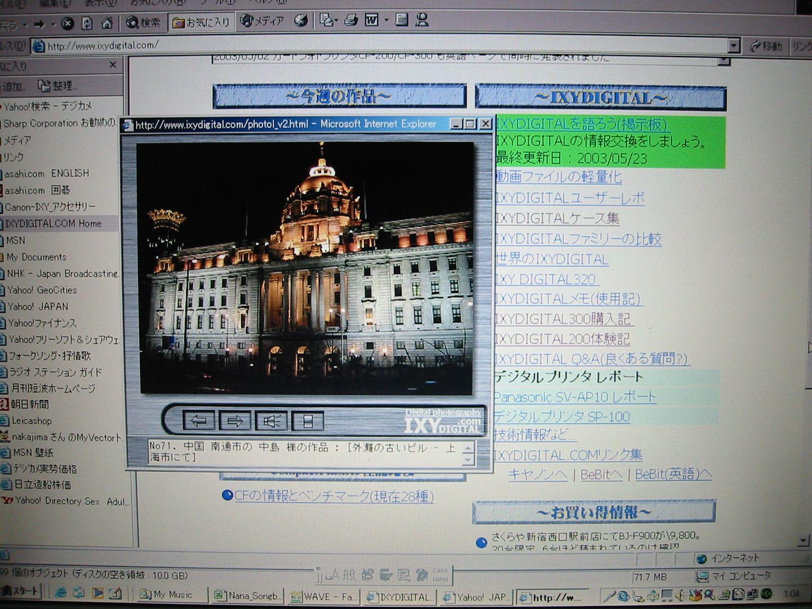 南通にて (その6)_b0069128_1162549.jpg