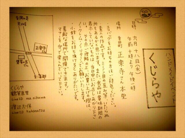 b0220134_812954.jpg