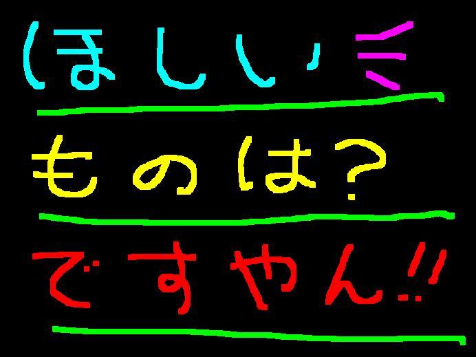 f0056935_20241985.jpg