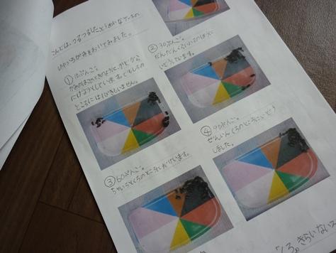 f0188635_15534989.jpg