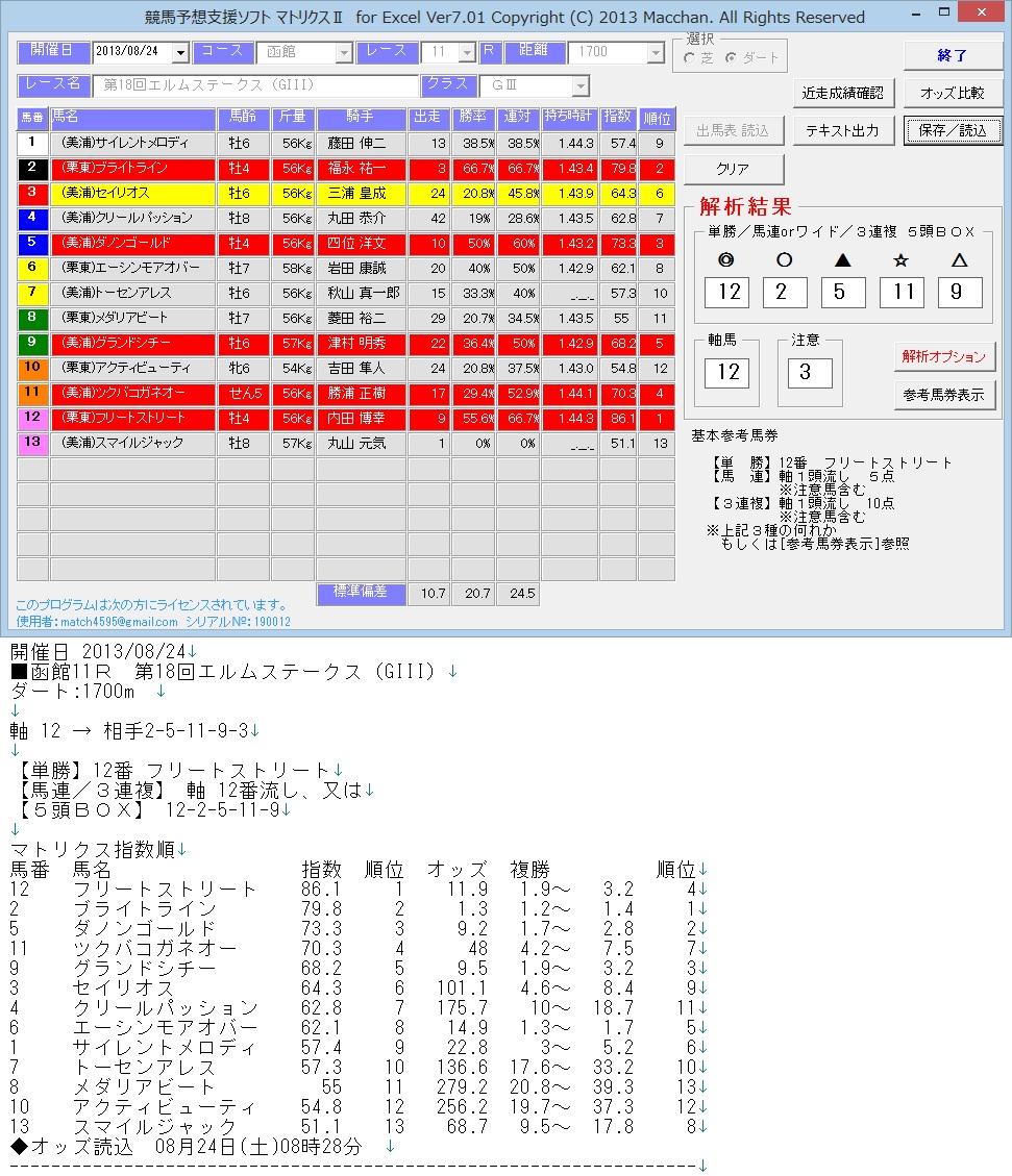 c0214240_935252.jpg