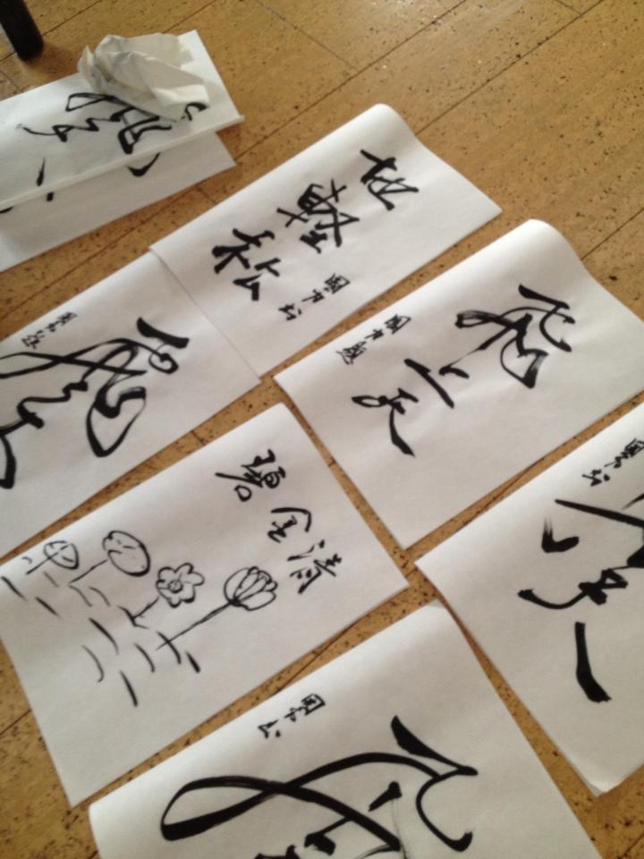 茶道と書道の樂_f0070743_21534270.jpg