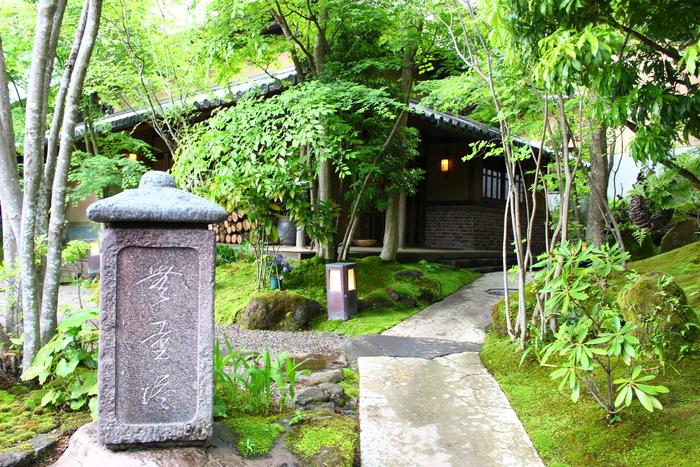 2013新緑旅☆九州 ~その14 artegio &Tan\'s bar~_e0232054_21262910.jpg