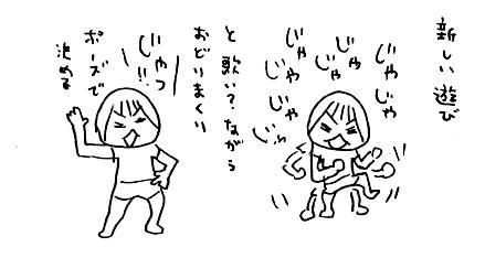 c0157858_10115872.jpg