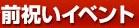 <2013年8月6~9日>越後の奥深き名峰(前編):奥只見の峻嶮峰「荒沢岳」_c0119160_10295839.jpg