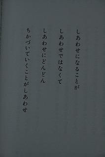 f0209362_19424221.jpg